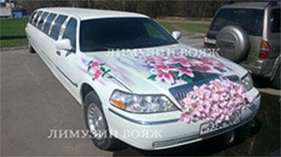 Лимузин (400x224, 47Kb)