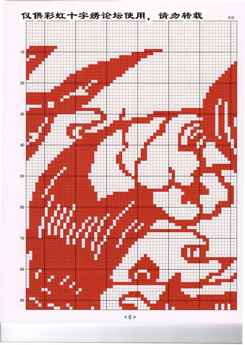 78847480_large_6 (498x700, 134Kb)