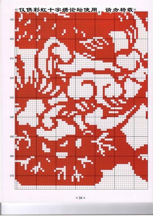 78847805_large_34 (495x699, 134Kb)
