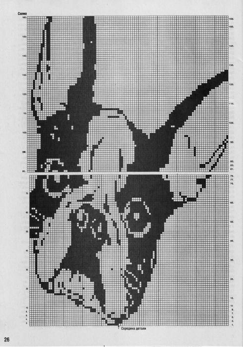 IMAGE0043 (490x700, 249Kb)