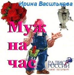 2920236_1348407733_5hskmixthebjjvn (247x250, 18Kb)