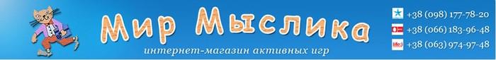 4208855_logo1_1_ (700x85, 22Kb)