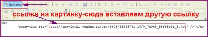 2013-04-15_171236 (700x126, 35Kb)