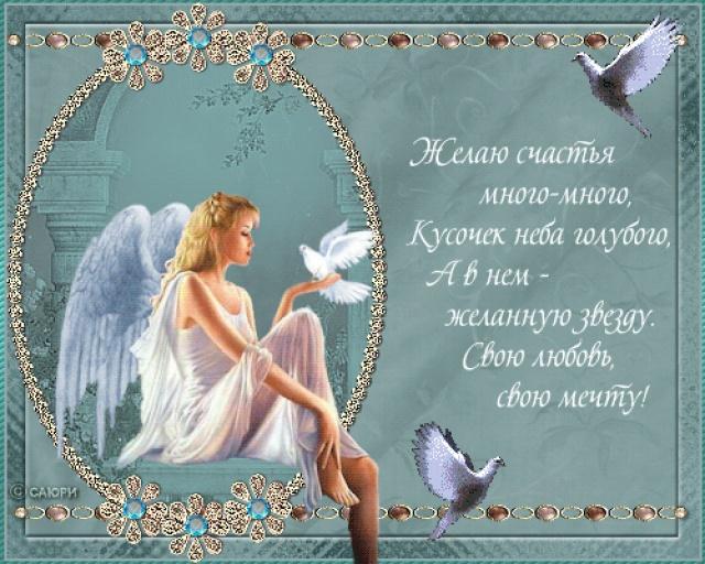 С Днем Рожденья, Sana, Kalaxa - Российский Инфинити Клуб : I…