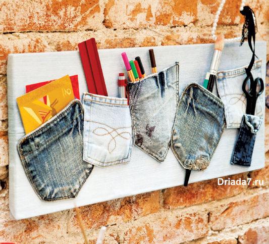 porta-treco-jeans_533_6-6-12 (533x483, 114Kb)