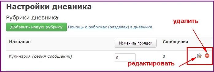 3726295_20130413_200828 (700x236, 33Kb)