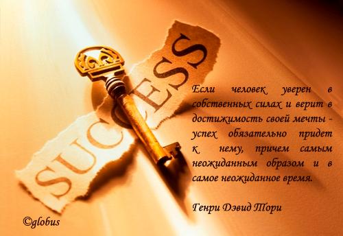 0_64040_815135a6_orig (500x344, 304Kb)