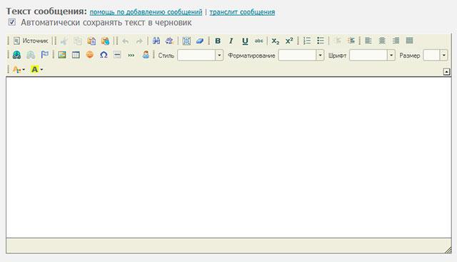 В Opera пропадает панель редактора или верхняя панель ЛиРу