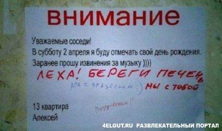 1329292861_1329041139_podborka_prikolov_030 (450x265, 26Kb)