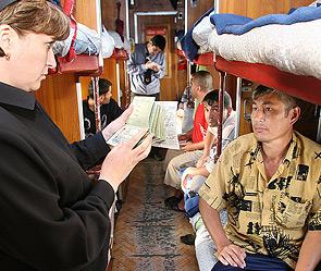 Поезда в Таджикистан (295x249, 52Kb)
