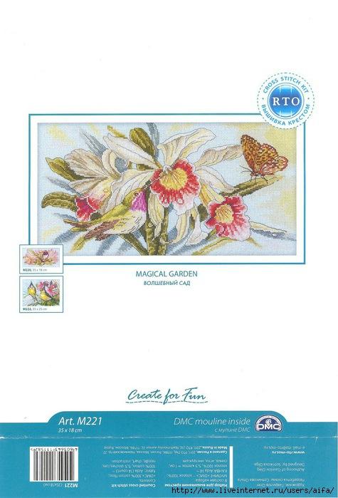 Орхидеи, бабочка, колибри