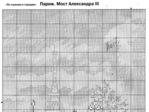 Превью Мост Александра III в Париже3 (700x524, 215Kb)