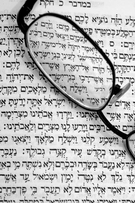 иврит (465x700, 244Kb)