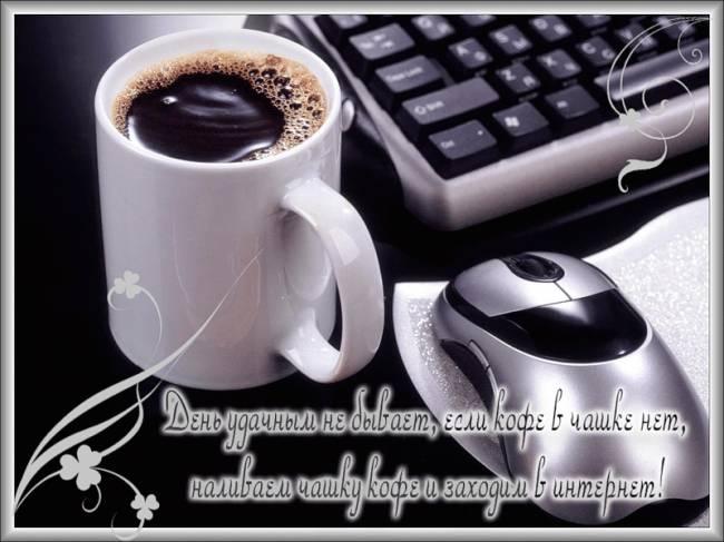 http://img0.liveinternet.ru/images/attach/c/8/99/862/99862262_925085067.jpg