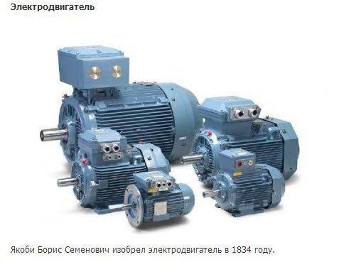 Поделись объявлением!  Ми предлагаем широкий спектр услуг по ремонту и перемотке электродвигателей: Ревизия...