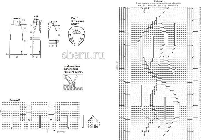 shema-palto-besplatno (700x489, 108Kb)