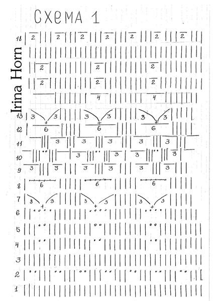 sx 1-kofta (424x600, 78Kb)