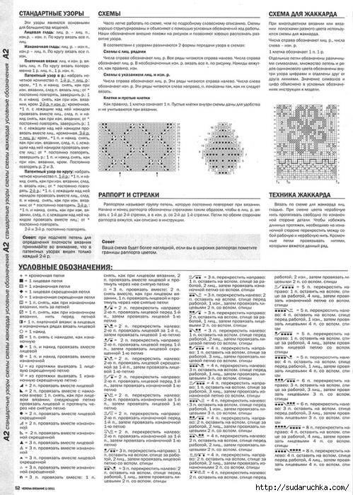 .э83 (499x700, 304Kb)