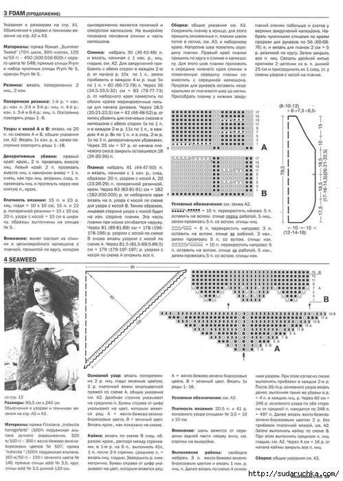 .э86 (499x700, 271Kb)