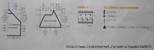 0_93d49_cfaa301c_L (495x162, 36Kb)