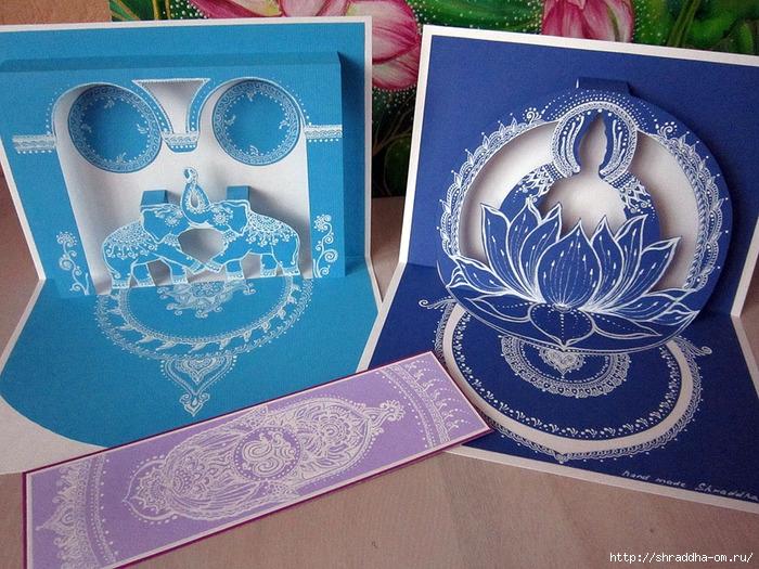 3D-открытки и закладка, автор Shraddha, 1 (700x525, 343Kb)