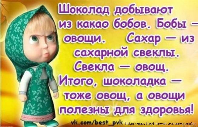Свежайшие отборные анекдоты;))