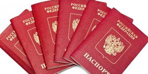 Pasport_rossii (300x150, 64Kb)