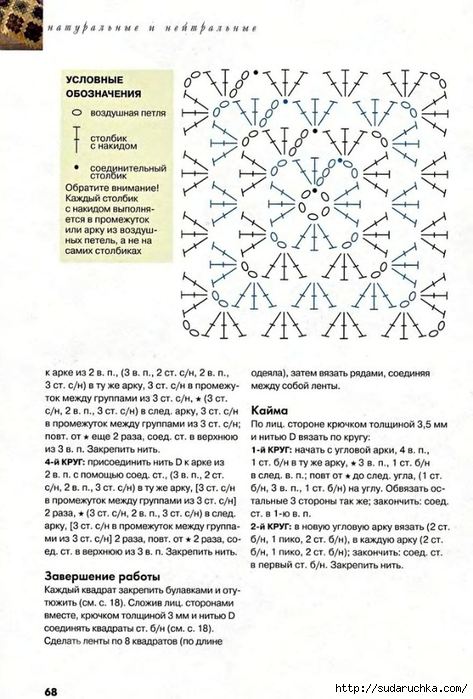 .э67 (473x700, 246Kb)