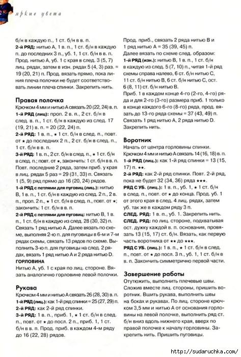 .э81 (473x700, 263Kb)
