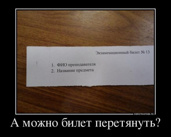 2d67d0424f0bd2a7986012aa43a_prev (590x472, 28Kb)
