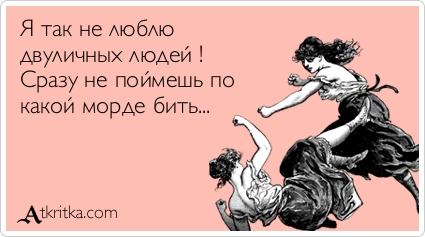 2354811_dvylichnie_ludi (425x237, 71Kb)