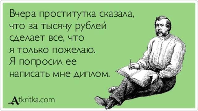 2354811_prostitytka (640x357, 38Kb)