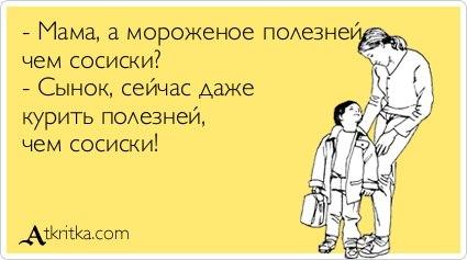 2354811_sosiska (425x237, 24Kb)