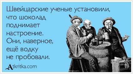 2354811_shokolad (425x237, 32Kb)