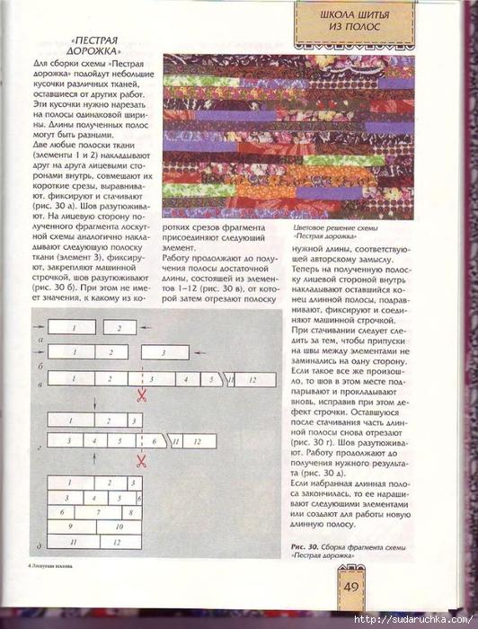 .э48 (532x700, 326Kb)
