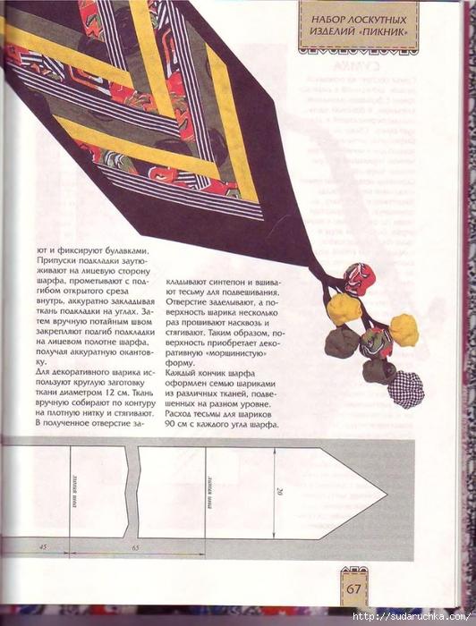 .э66 (532x700, 286Kb)