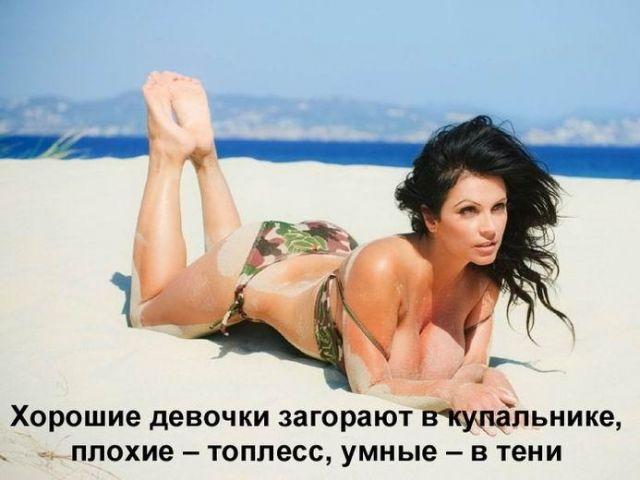 4171694_horoshie_devochki_1 (640x480, 40Kb)