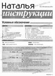 Превью 18 (511x700, 220Kb)