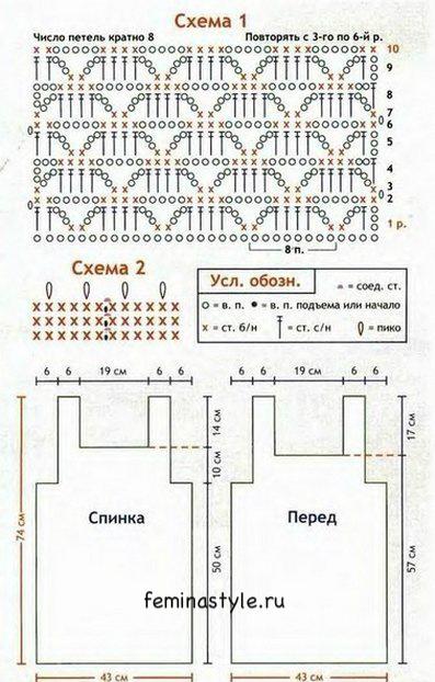 golubaya_tunika_shemy (397x622, 110Kb)
