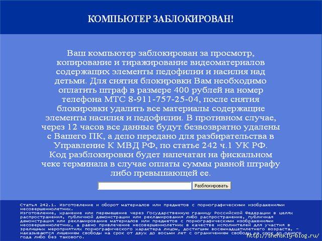4121583_0525c7822561 (640x480, 214Kb)