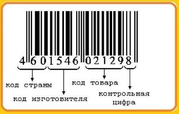 5198157_eQq81UrXy5Y (600x383, 33Kb)