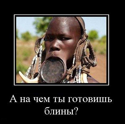 1363123407_prikoly-na-maslenicu-10 (414x411, 32Kb)
