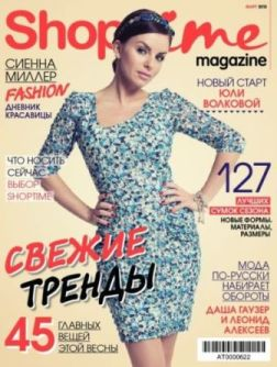 Юля Волкова в новом образе для журнала ShopTime Magazine/2719143_38 (252x334, 24Kb)