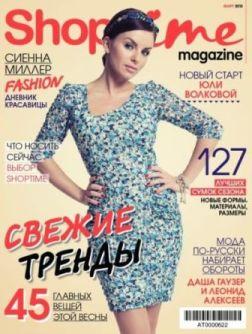 Юля Волкова в новом образе для журнала ShopTime Magazine/2719143_38 (252x334, 24Kb)