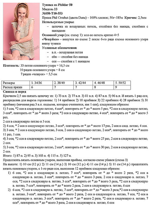 146984-4a060-45391539-m750x740-uacaae (514x700, 151Kb)