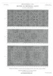 Превью DMC__Motif_de_Broderie_copte,_1890-1-009 (494x700, 197Kb)