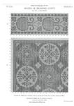 Превью DMC__Motif_de_Broderie_copte,_1890-1-015 (494x700, 193Kb)