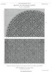 Превью DMC__Motif_de_Broderie_copte,_1890-2-006 (494x700, 199Kb)