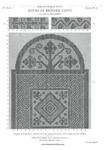 Превью DMC__Motif_de_Broderie_copte,_1890-2-008 (494x700, 193Kb)