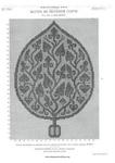 Превью DMC__Motif_de_Broderie_copte,_1890-2-012 (494x700, 181Kb)